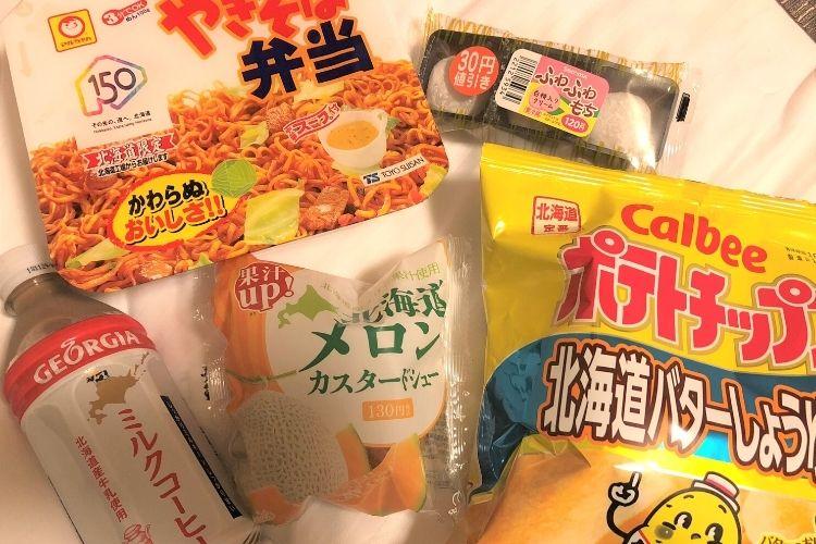 北海道旅行記 セイコーマートで買ったもの