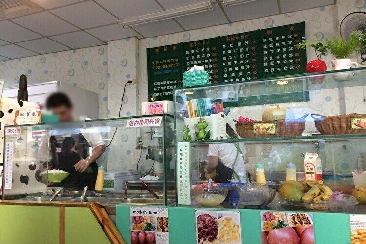 台湾旅行 冰讃 (ピンザン)内観