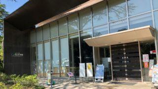 かわさき宙と緑の科学館プラネタリウム カフェ