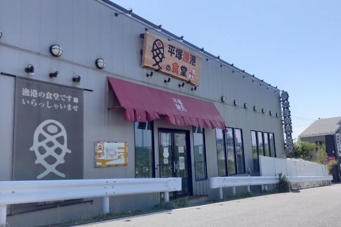 平塚漁港の食堂 入り口