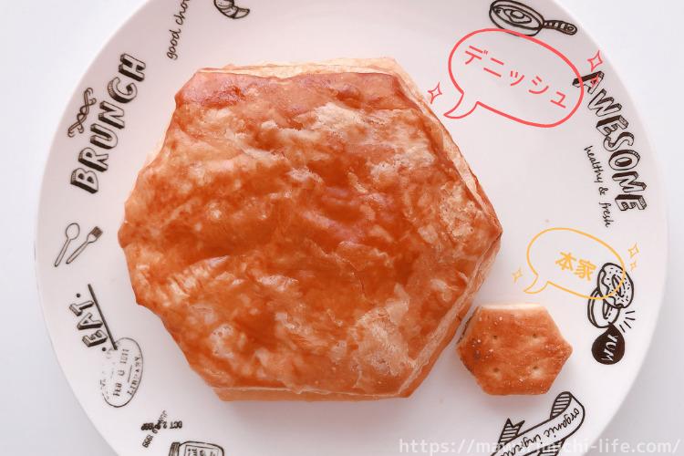 ファミマ パイの実みたいなデニッシュ