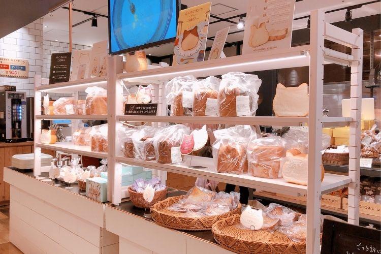 ねこねこ食パン トレッサ横浜店