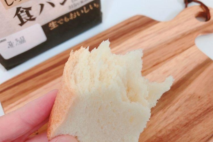 ファミマ×俺のベーカリー コラボ食パン