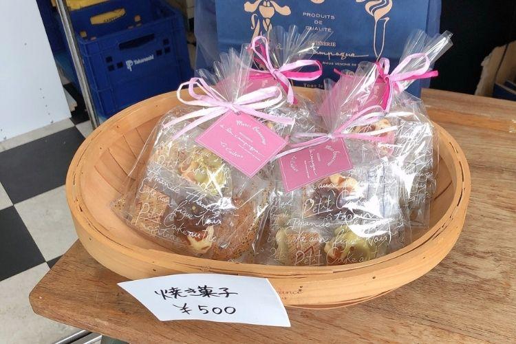 アラカンパーニュ横浜工場直売所 焼き菓子