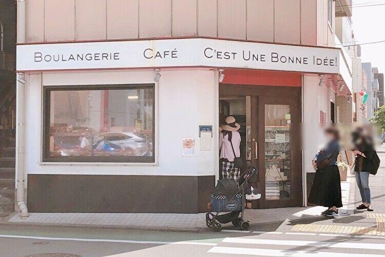 向ヶ丘遊園『セテュヌ・ボンニデー』 外観