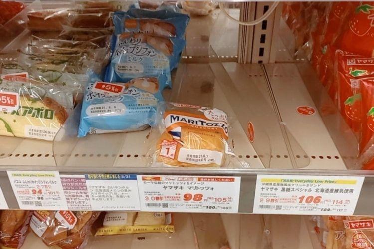 ヤマザキ製パンマリトッツォ 売り場