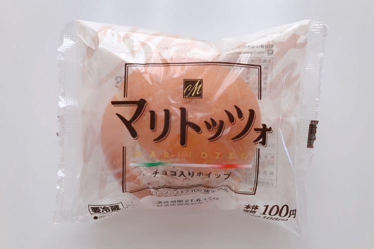 100円ローソン マリトッツォ