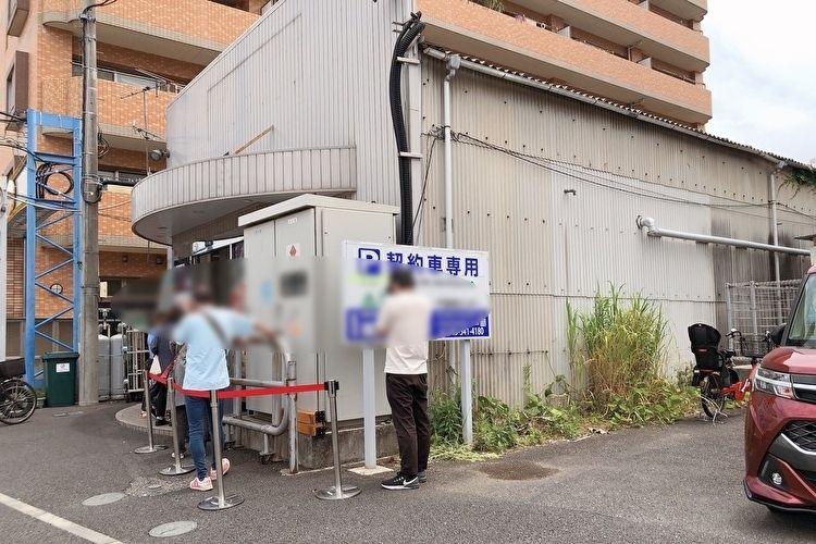 アラカンパーニュ横浜工場直売所 営業前の列