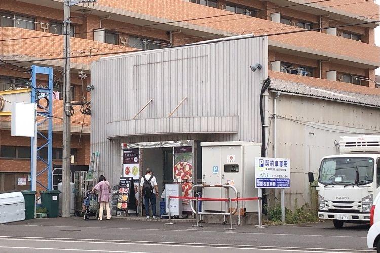 アラカンパーニュ横浜工場直売所 外観