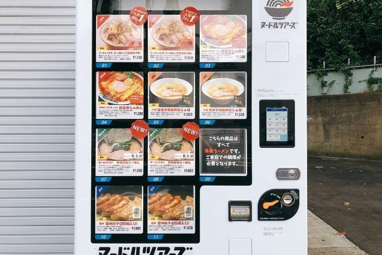 ヌードルツアーズ神奈川川崎千年店 自販機外観
